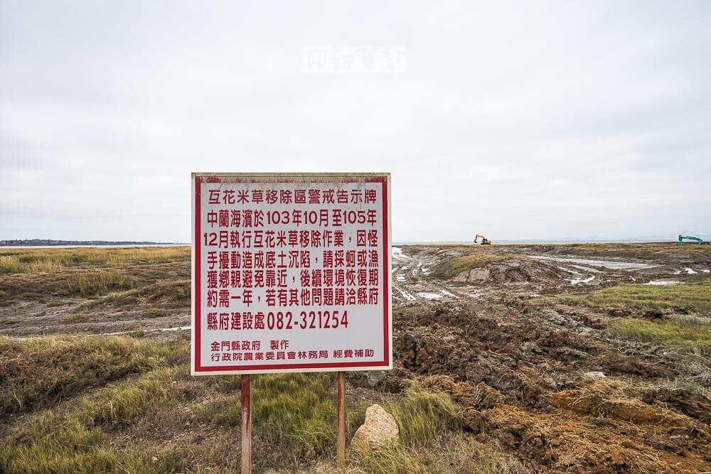 中蘭海邊-04