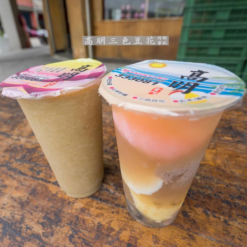 高明三色豆花-01