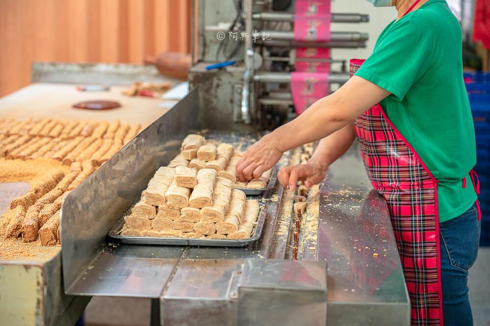 天之桂,天之桂貢糖,天之桂貢糖價錢,天之桂貢糖 菜單,金門貢糖推薦,豬耳朵軟糖,桂花貢糖,金門貢糖