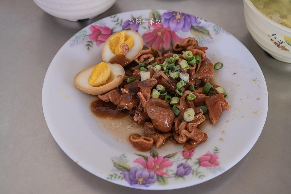 社苓鵝肉,苑裡社苓鵝肉,苗栗社苓鵝肉,苑裡美食,苑裡小吃