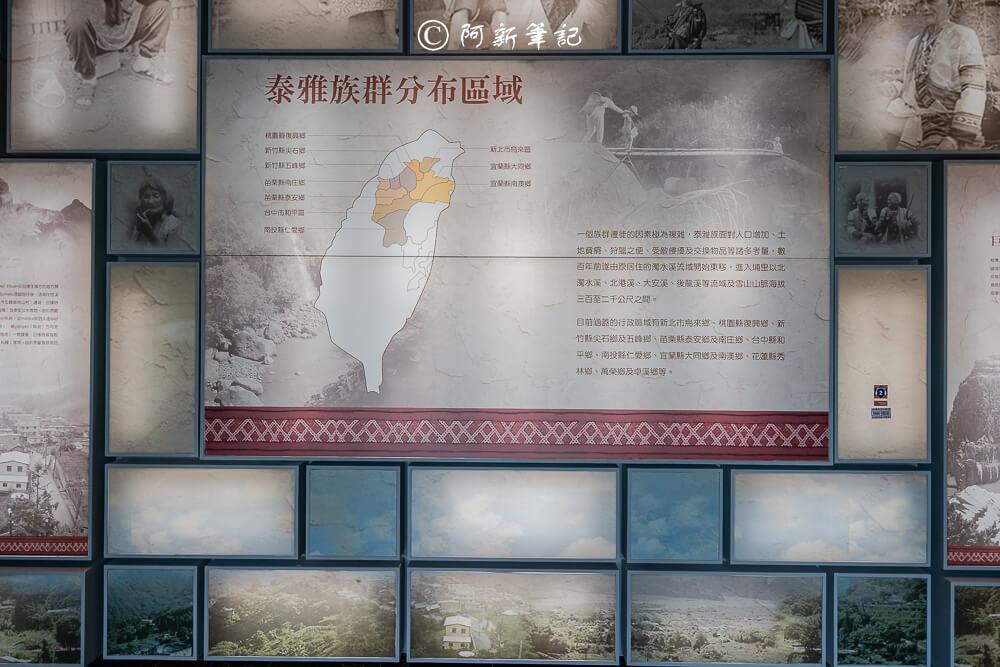 借問站,苗栗景點,泰雅文化園區,泰安景點