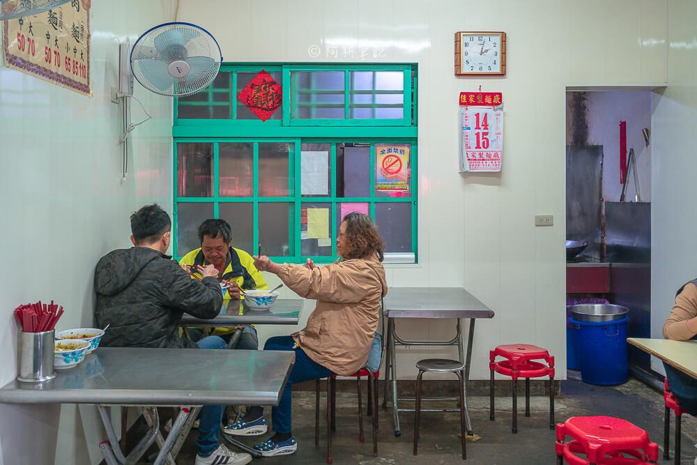 韓鄉村,韓鄉村2020,韓鄉村外帶,韓鄉村牛肉麵,苗栗銅鑼美食食尚玩家,苗栗銅鑼牛肉麵