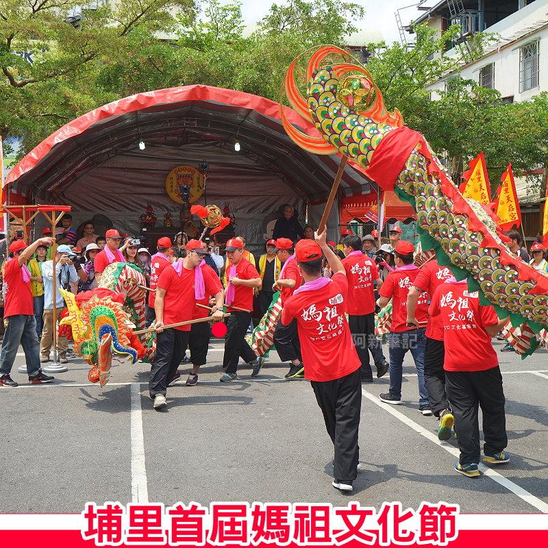 南投埔里媽祖文化節-01