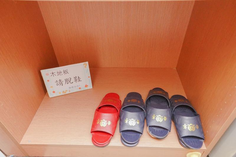 香亭溫泉渡假湯屋民宿-26