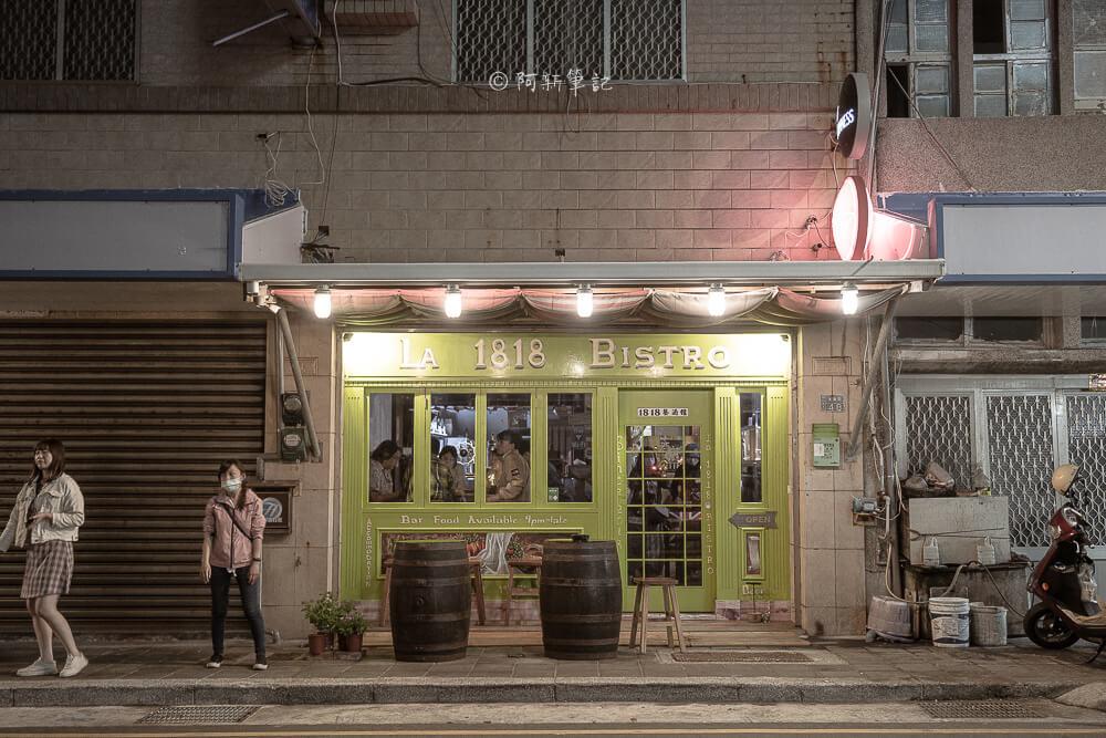 1818餐酒館,澎湖餐酒管,澎湖餐廳