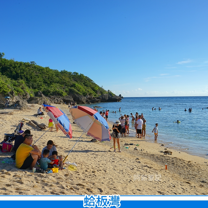 蛤板灣沙灘-01
