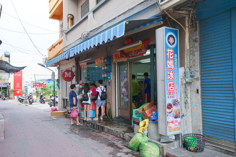 小琉球花媽冰店-03
