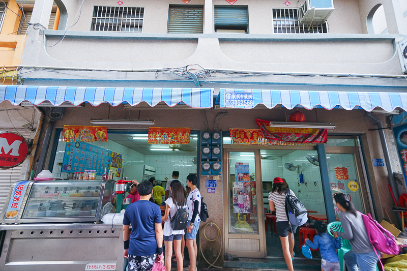 小琉球花媽冰店-04