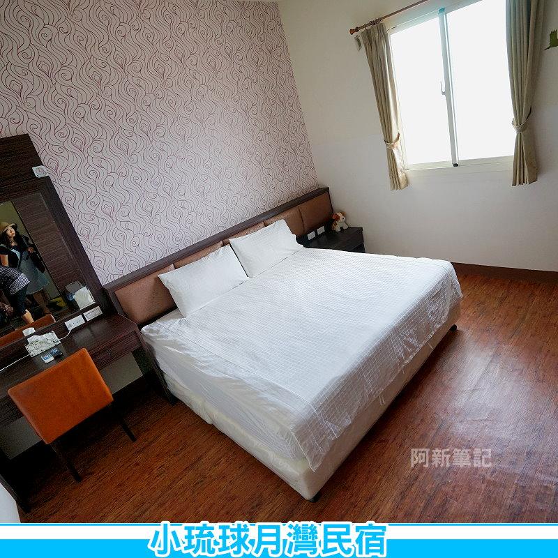 月灣民宿|小琉球民宿推薦,房間舒適優雅,備品齊全,還有超值套裝行程。