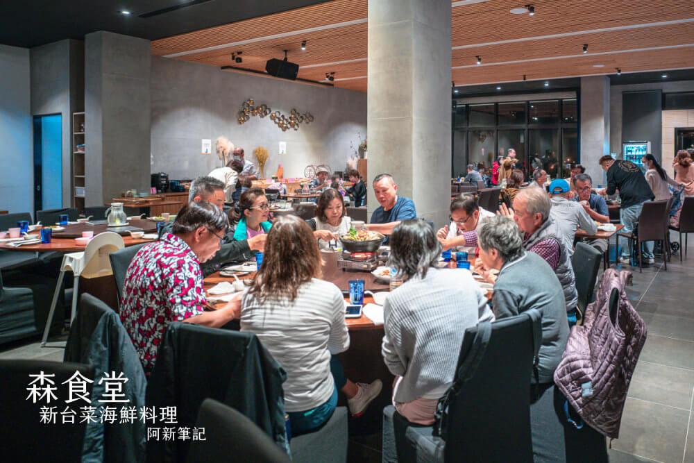 森食堂,屏東森食堂,森食堂 屏東,森食堂新台菜海鮮料理,墾丁餐廳
