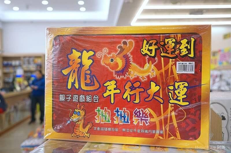 101文具天堂沙鹿店-13