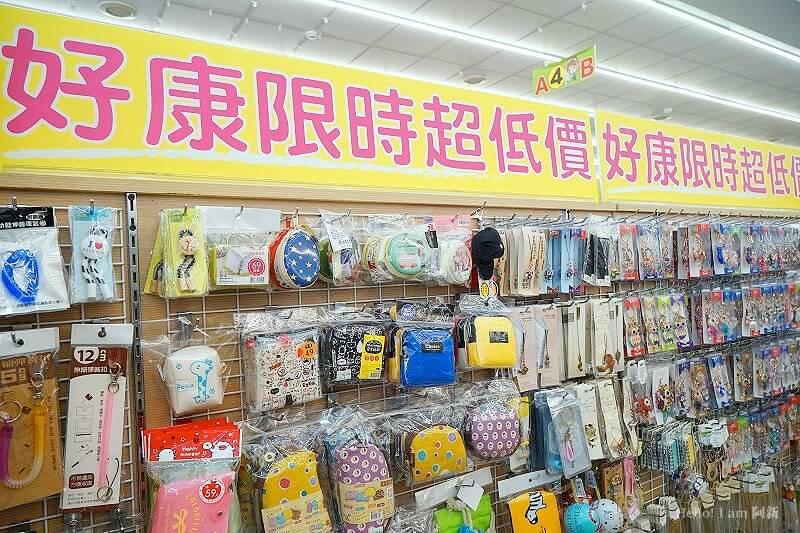101文具天堂沙鹿店-29