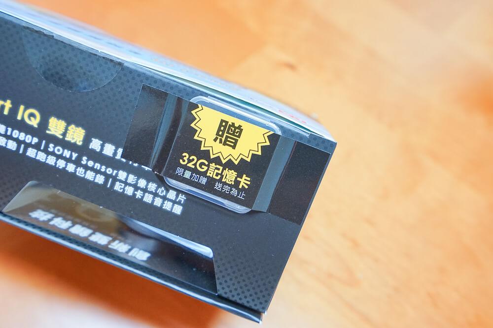 大通行車紀錄器A9-03