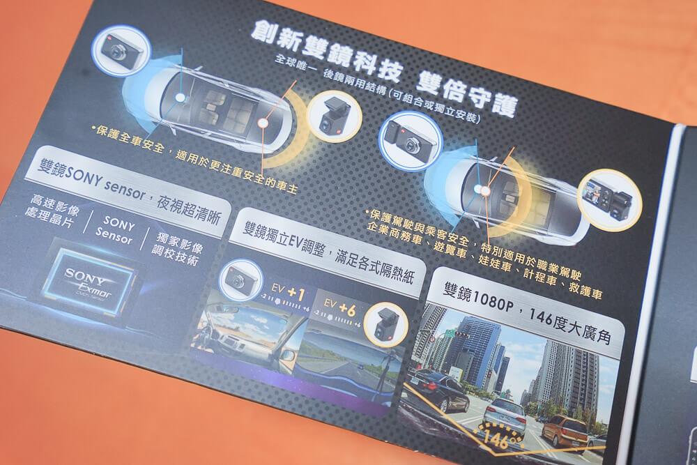 大通行車紀錄器A9-05