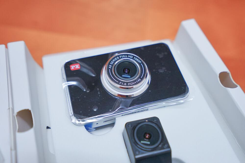 大通行車紀錄器A9-07