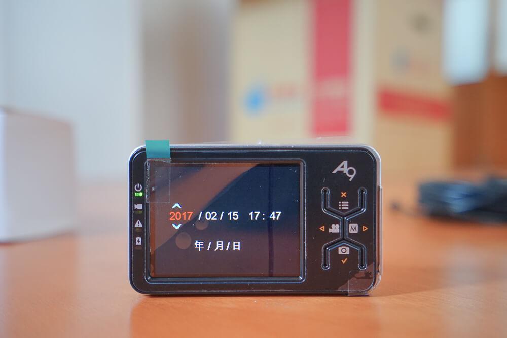 大通行車紀錄器A9-22