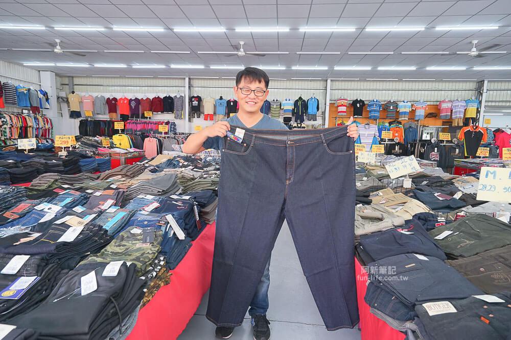 大里萬件牛仔褲特賣會-23