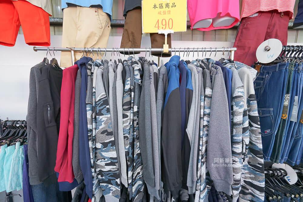 大里萬件牛仔褲特賣會-66