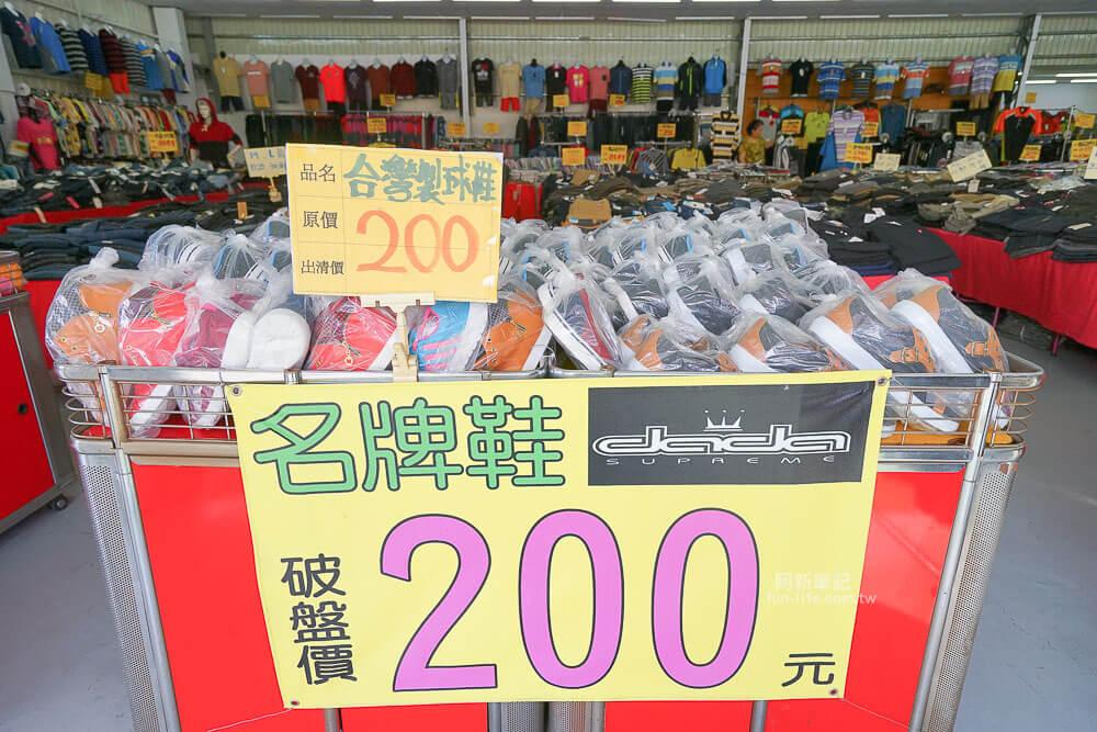 大里萬件牛仔褲特賣會-06