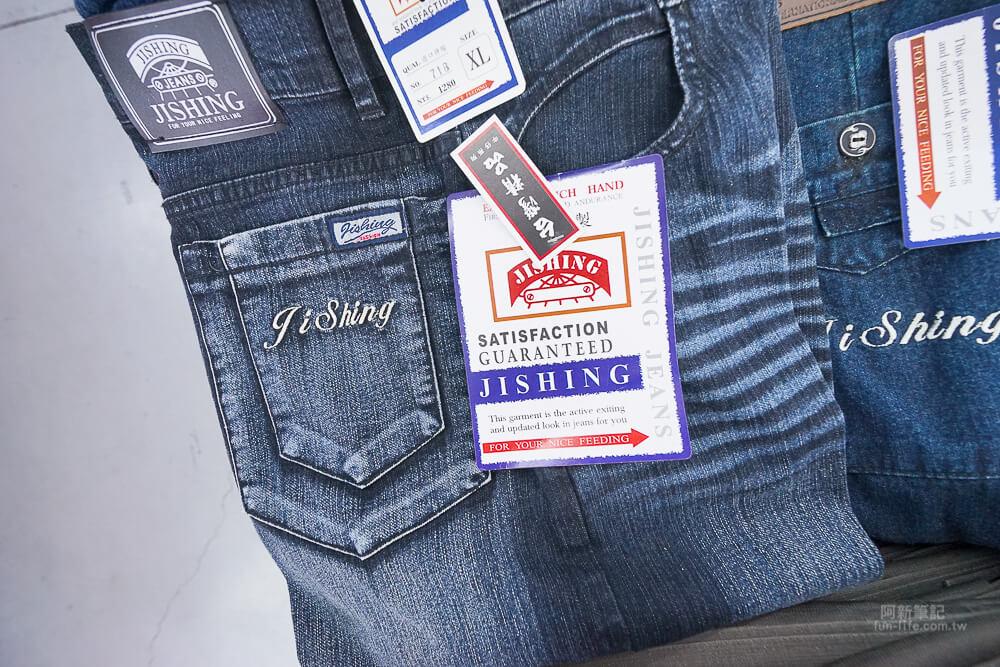 台中大里萬件牛仔褲特賣會-01