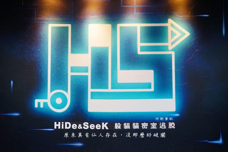 HiDeSeeeK-01