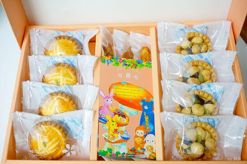DSC01242 - 熱血採訪│卷卷蛋糕,宅配美食來囉!直擊卷卷蛋糕製作外,更有戚風蛋糕、Kinfolk綜合塔禮盒、艾黛許珍寶禮盒及季節限定:草莓塔~~