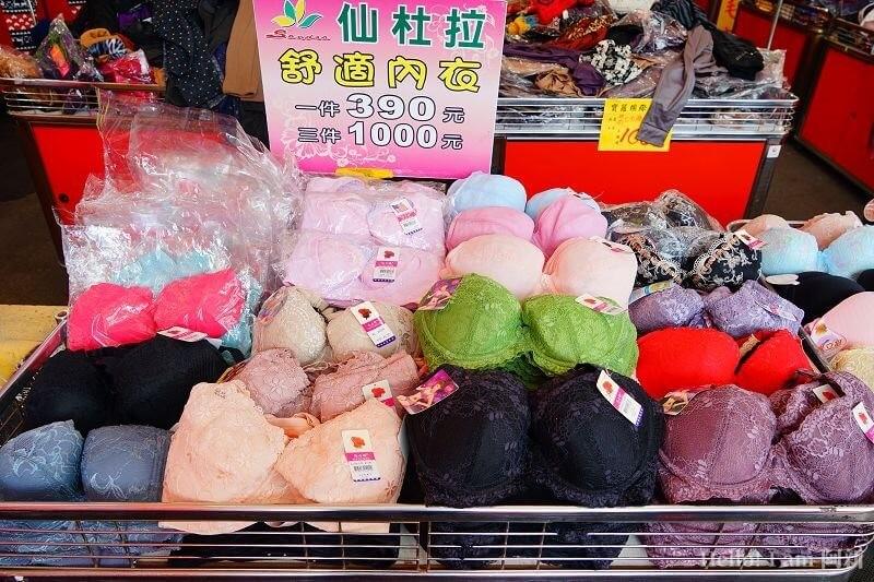 台中北屯區特賣會-166
