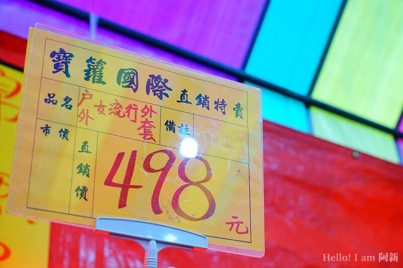 台中北屯區特賣會-37