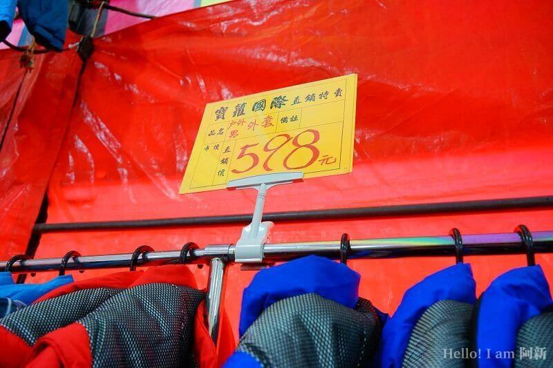 台中北屯區特賣會-40