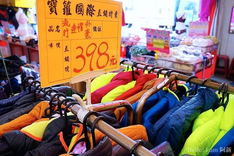 台中北屯區特賣會-67