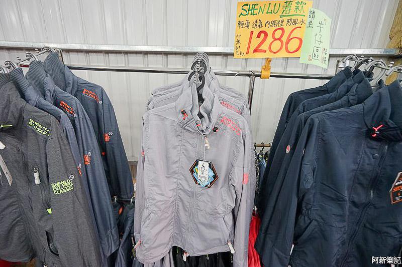 台中太平特賣會 -66