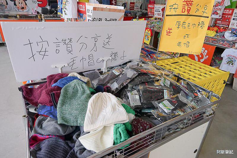 台中太平特賣會 -111