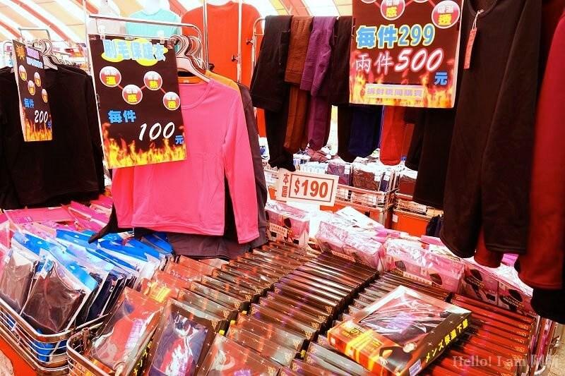 台中東勢特賣會-13