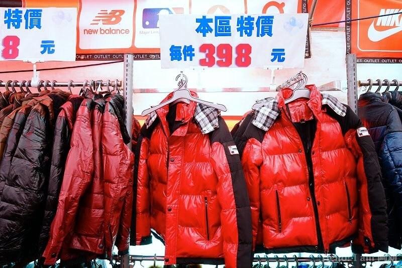 台中東勢特賣會-28