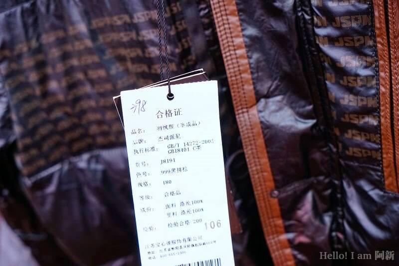 台中東勢特賣會-31