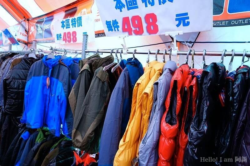 台中東勢特賣會-33