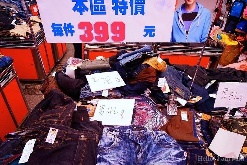 台中東勢特賣會-51