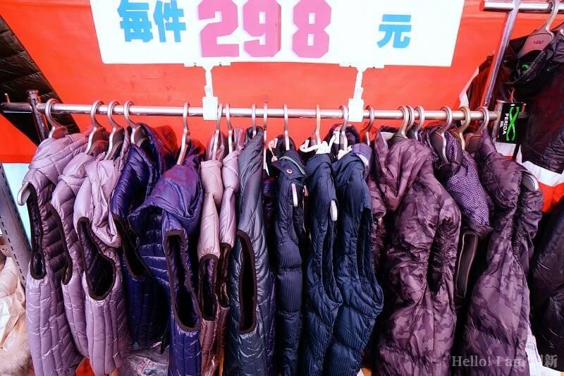 台中東勢特賣會-62