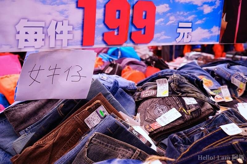 台中東勢特賣會-66