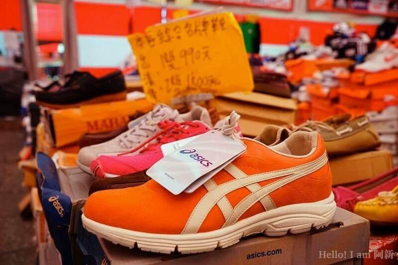 台中東勢特賣會-102