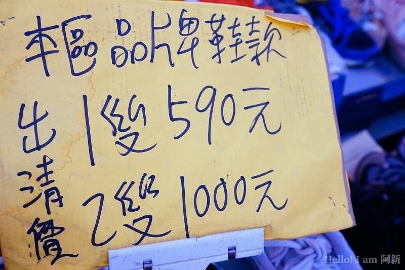 台中東勢特賣會-157