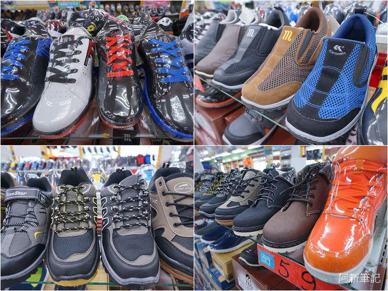 潭子鞋店特賣會-14