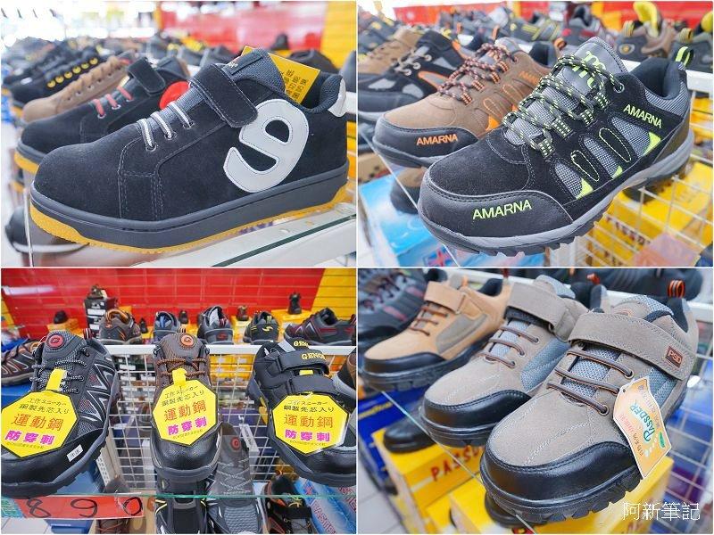 潭子鞋店特賣會-23