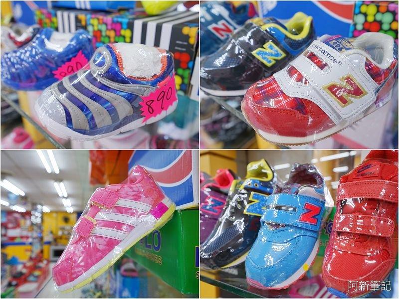潭子鞋店特賣會-59