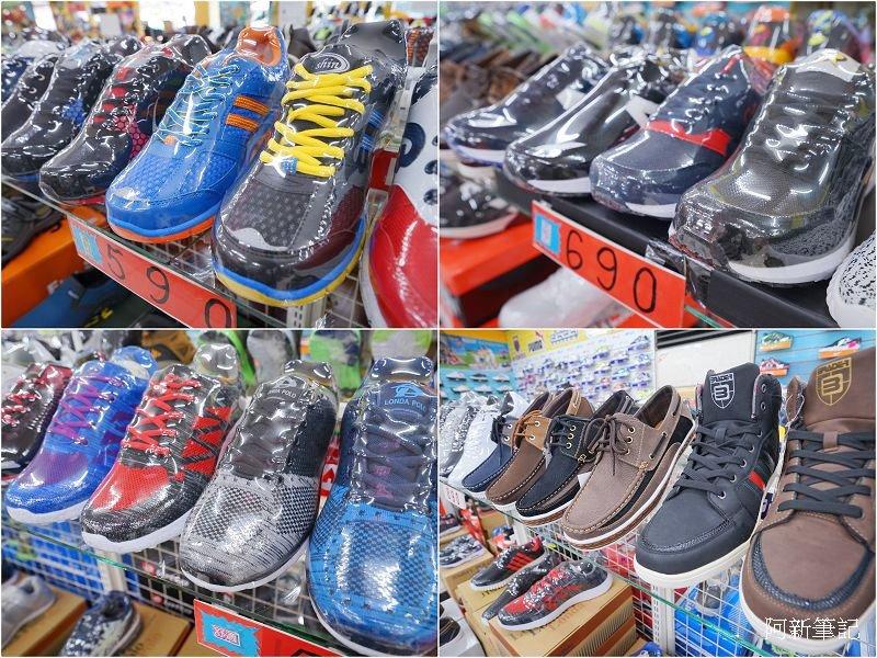 潭子鞋店特賣會-17