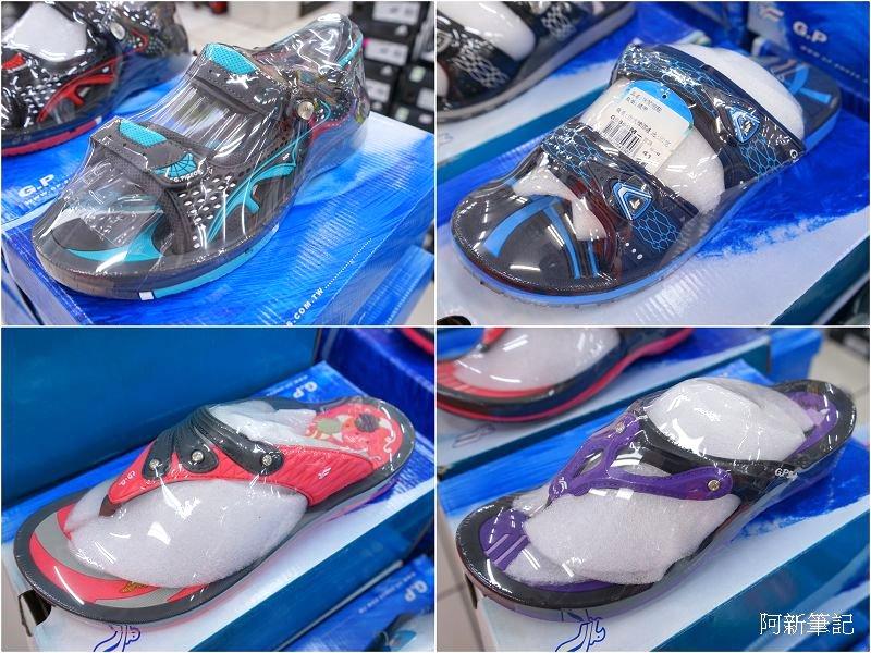 潭子鞋店特賣會-37