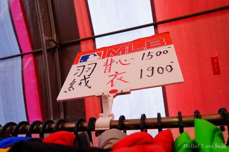 雲林斗六特賣會-134