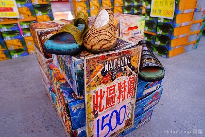 雲林斗六特賣會-68