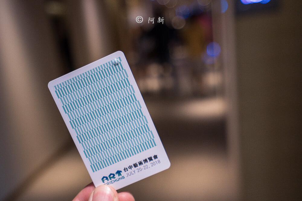 2018台中藝術博覽會-03