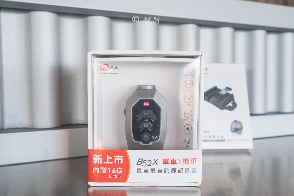 B52X機車行車紀錄器-02